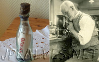 World's oldest message in a bottle washes up in Germany after 108 years at sea