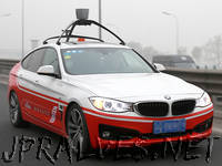 Baidu's Robot Car Marks Self-Driving Milestone in Beijing