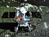 China's Lunar Rover Discovered a New Kind of Moon Rock