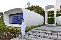 First 3D Printed Office Building Opens In Dubai