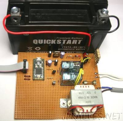 DIY electronic RFID Door Lock with Battery Backup