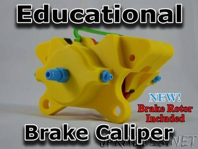 Educational Brake Caliper