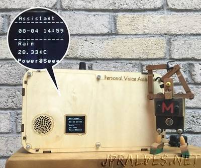 DIY Smart House 1 - Personal Voice Assistant