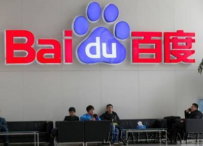 Baidu receives approval from California DMV to test self-driving cars