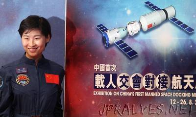 China's Tiangong-1 space station 'out of control' and will crash to Earth