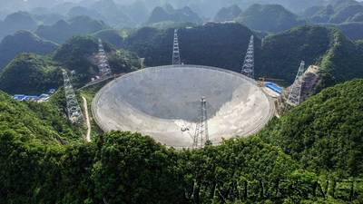 World's largest radio telescope will search for dark matter, listen for aliens
