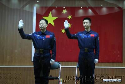 Jing Haipeng, Chen Dong to carry out China's Shenzhou-11 mission