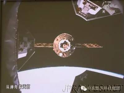 Shenzhou-11 separates from Tiangong-2 as astronauts prepare for reentry