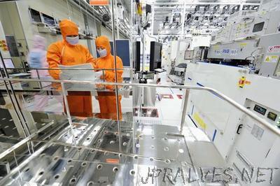 SK Hynix Inc. to Construct a Cutting Edge NAND Flash FAB in Cheongju