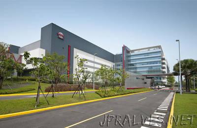 Taiwan's TSMC to build $16bn advanced chip facility