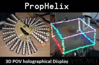 PropHelix - 3D POV Display