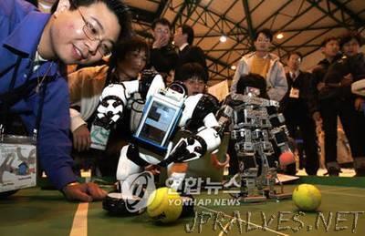 KAIST to hold AI football tournament