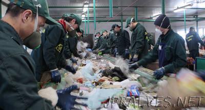 Bye-Bye, Landfills! Russian Scientists Create Biodegradable Polyethylene