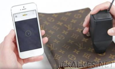 Researchers Use Machine Learning to Spot Counterfeit Consumer Products