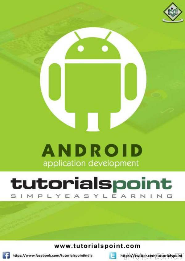 tutorialspoint - Android application development
