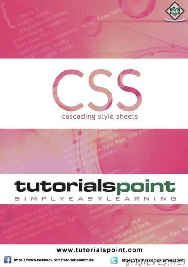 tutorialspoint - CSS Cascade Style Sheets