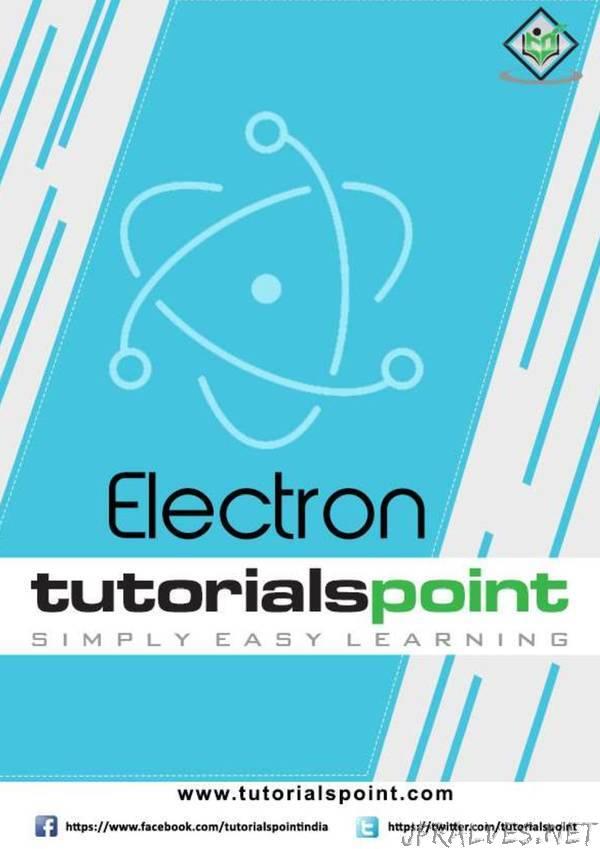 tutorialspoint - electron