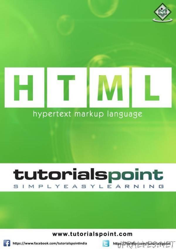 tutorialspoint - HTML Hyper Text Markup Language