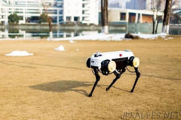 "Come meet ZJU's robot dog ""Jueying"""