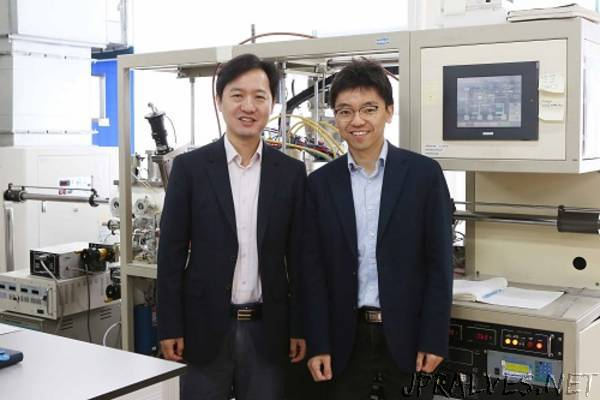 New Material for Generating Energy-Efficient Spin Currents
