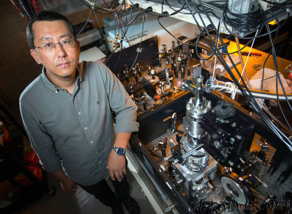 Physicists use terahertz flashes to uncover new state of matter hidden by superconductivity