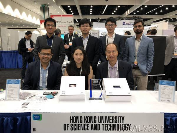 HKUST Develops a New Generation of LCD with Higher Efficiency, Resolution and Color Performance