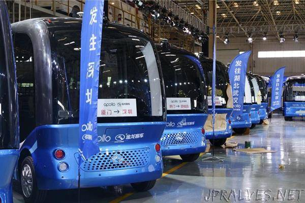 Baidu Reaches New Milestone in Autonomous Driving with Volume Production of China's First Commercially Deployed Fully Autonomous Bus