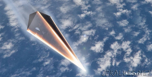 New Materials Architectures Sought to Cool Hypersonic Vehicles