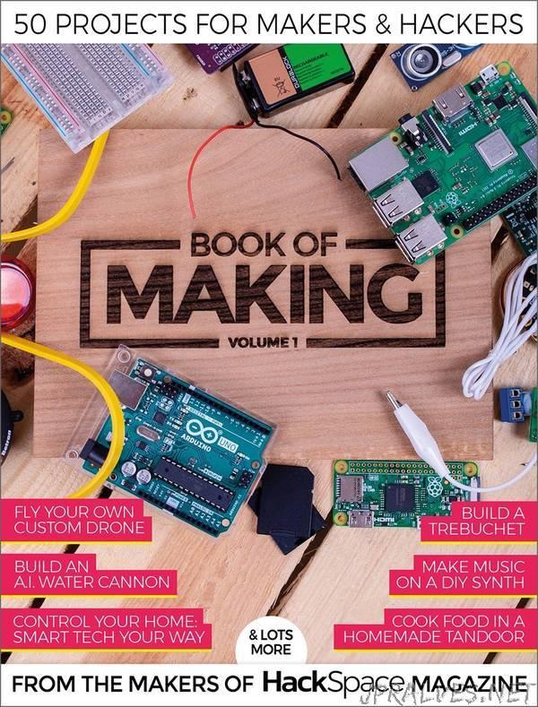 Book of Making volume 1