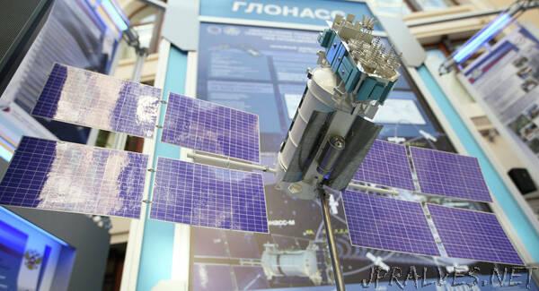 Cutting Edge Russian Glonass-M Navigation Satellite to Begin Operation Soon - Statement