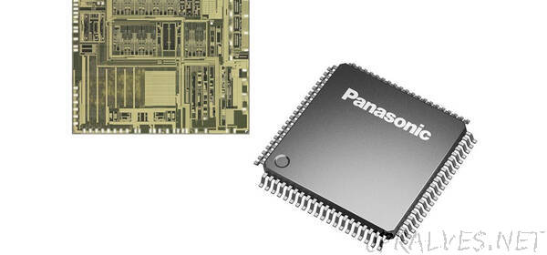 Announcement of the Acquisition of the Semiconductor Business from Panasonic