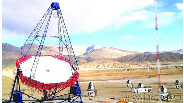 World's highest and India's largest gamma-ray telescope to go live in Ladakh this year